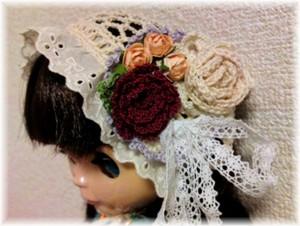 Blythe0711flower