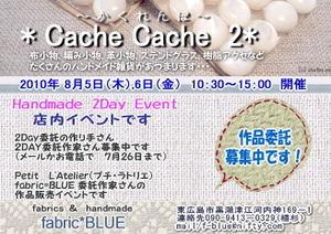 Cashecashe2